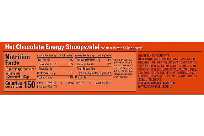 GU Energy Stroopwafel (Box of 16) Hot Chocolate Nutrition Facts